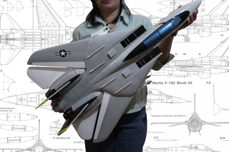 aircraft model 2020 2